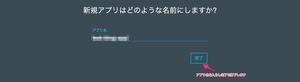 __ibm_bluemix7