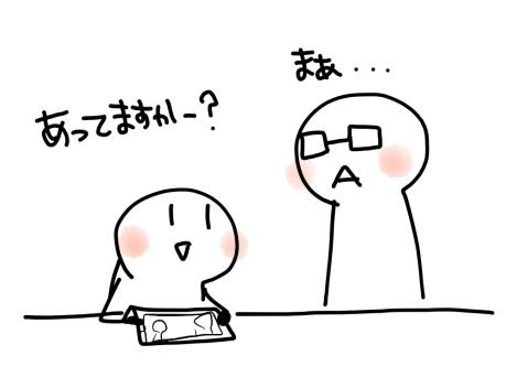 Heroku_13_2