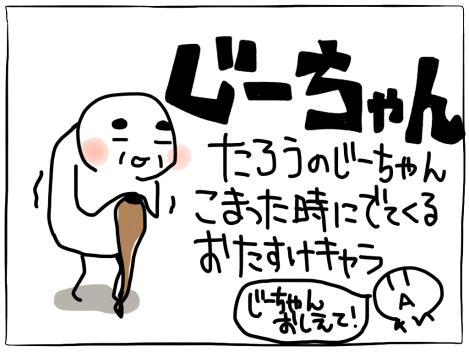 Heroku_03