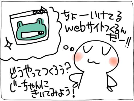 Heroku_06