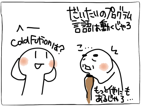 Heroku_12