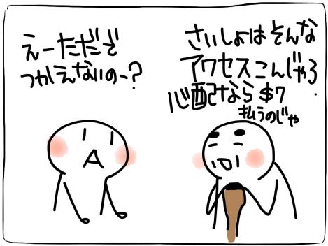Heroku_15