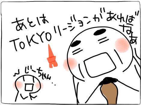 Heroku_17