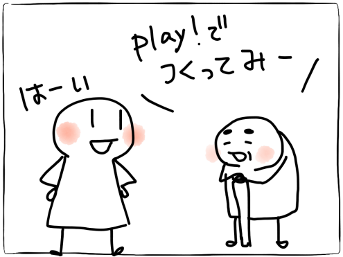 Heroku2_02_2