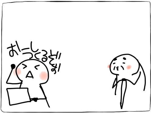 Heroku2_04