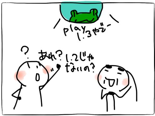 Heroku2_17_2