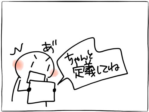 Heroku2_18_3