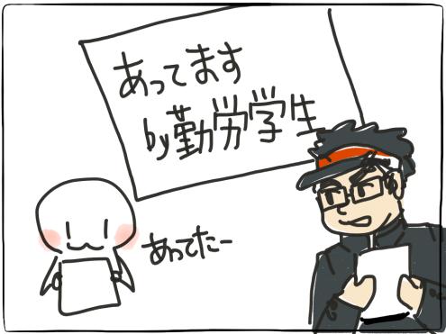 Heroku2_23_2