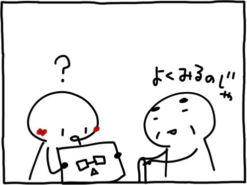 Tokyo_07