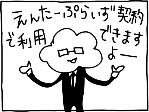 Tokyo_10