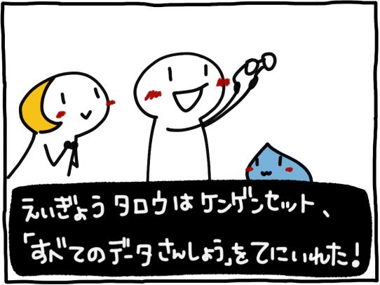 Salesforce2_05