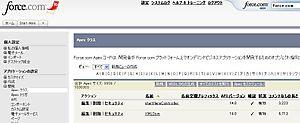 20100609_1_3