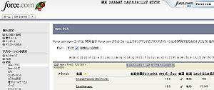 20100609_2_3