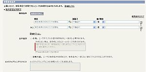 20100625_1