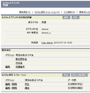 20100716_1