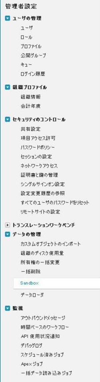 20100905_5