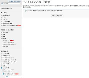 20111010_mdash_1