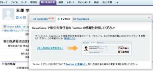 20111010_social_2