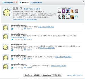 20111010_social_4