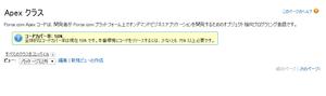 Codecoverage_2