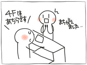Lightning_02