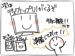 Lightning_06