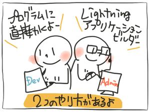 Lightning_08