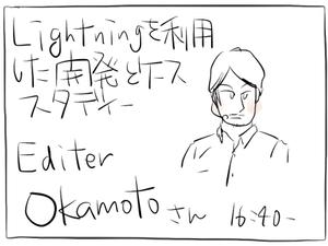 Lightning_29