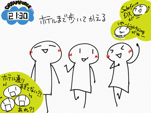 2016_10_18_11_44_55