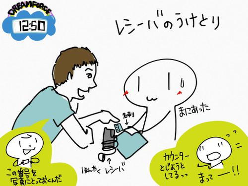 2016_10_18_11_46_33
