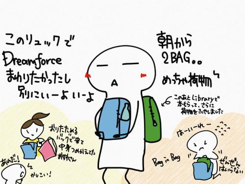 2016_10_18_11_50_27