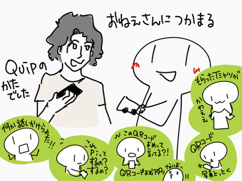 2016_10_18_11_50_56