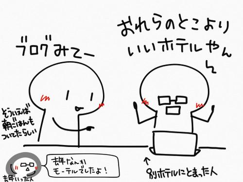 2016_10_18_11_55_50