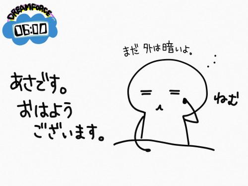 2016_10_18_11_56_03