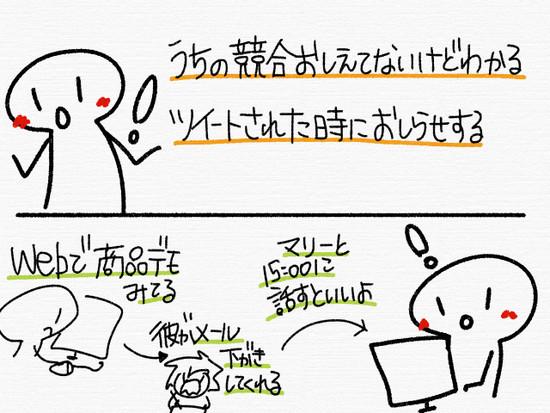 2016_10_31_11_03_34_2