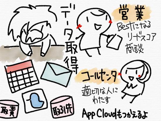 2016_10_31_11_03_43