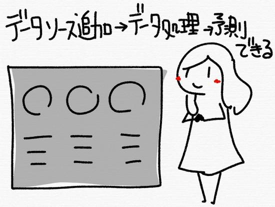 2016_10_31_11_03_51
