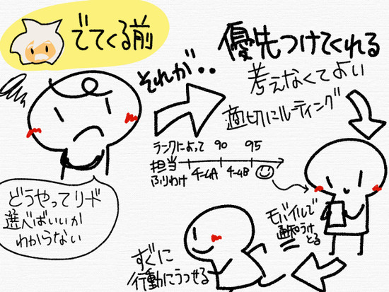 2016_10_31_11_03_56