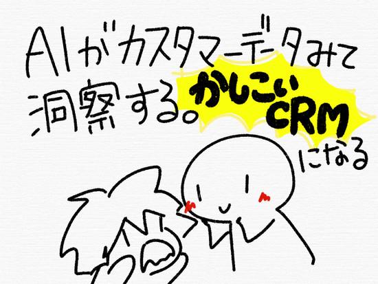 2016_10_31_11_04_04