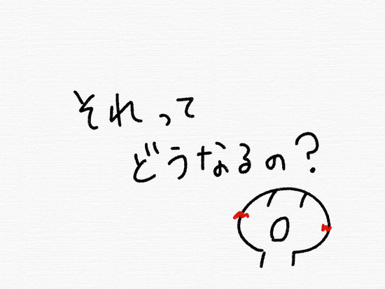 2016_10_31_11_04_16