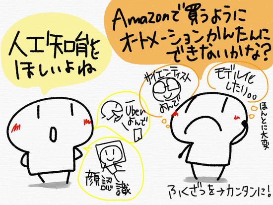 2016_10_31_11_04_23