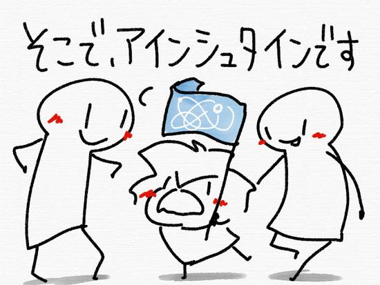 2016_10_31_11_04_38
