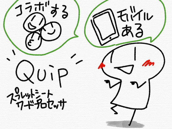 2016_10_31_11_05_15