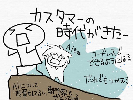 2016_10_31_11_05_24