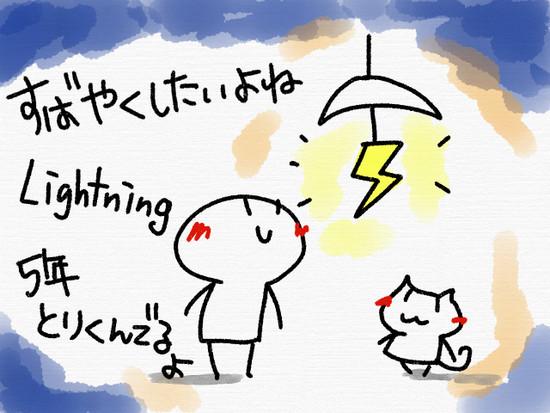 2016_10_31_11_05_34