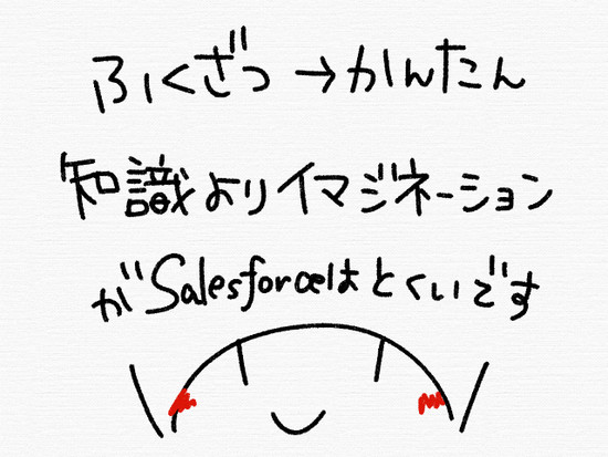 2016_10_31_11_05_45