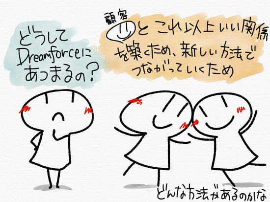 2016_10_31_11_05_52