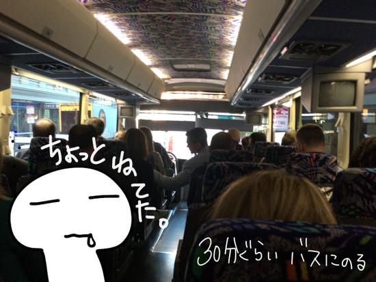 2016_10_31_11_07_01