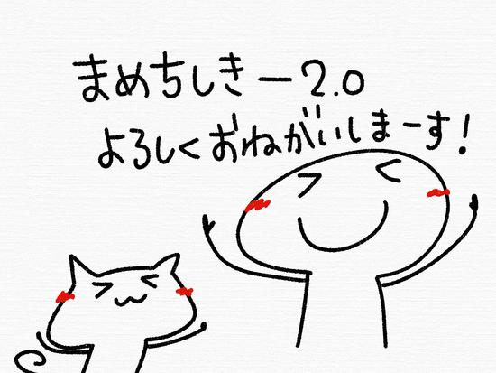 2017_05_29_15_34_13